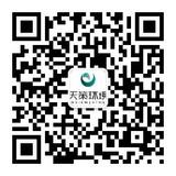 天策环境微信公众号二维码.jpg
